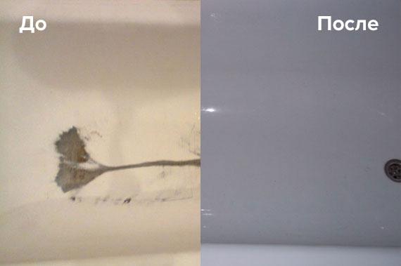 Фото эмалировки ванны до и после