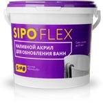 Жидкий акрил Сипофлекс (SipoFlex)